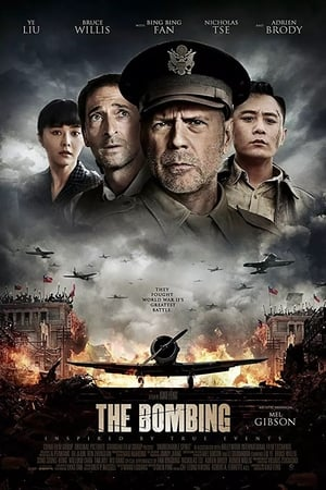 The Bombing (Air Strike 2018)
