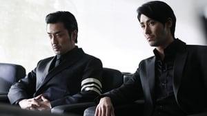 Korean movie from 2009: Secret