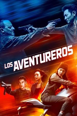 VER Los Aventureros (2017) Online Gratis HD