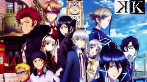 Japanese series from 2012-2012: K-Project