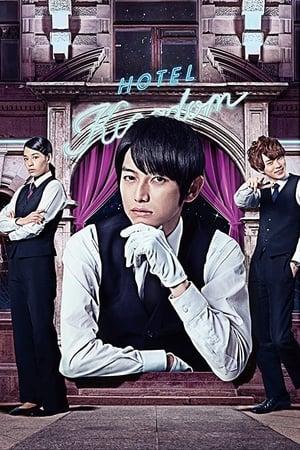 Image Love Hotel's Mr Ueno
