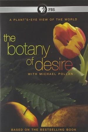 The Botany of Desire-Frances McDormand