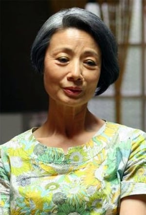 Sumiko Fuji isSakae Jinnouchi