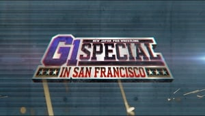 NJPW G1 Special In San Francisco
