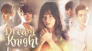 Dream Knight (2015)