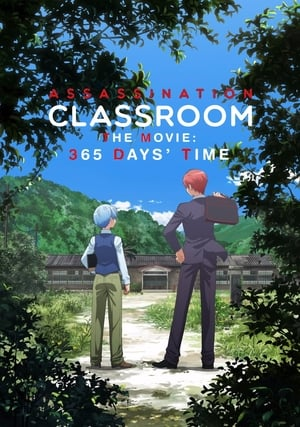 Assassination Classroom The Movie: 365 Days Time Ganzer ...