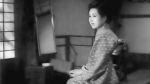 Wife 1953