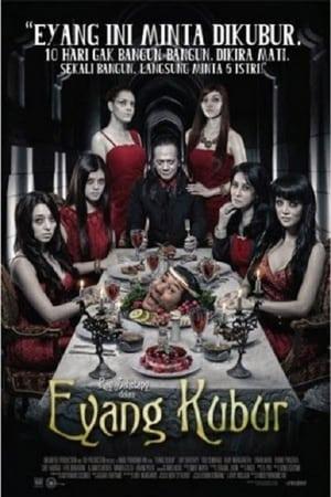 Eyang Kubur (2013)