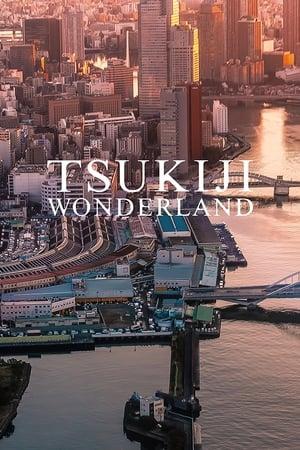 Tsukiji Wonderland (2016)