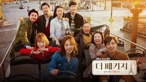 The Package: Episode 12 [END]