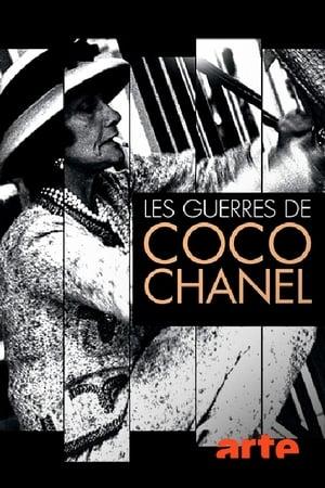 Image Les guerres de Coco Chanel