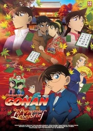 Detektiv Conan: Der purpurrote Liebesbrief