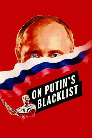 Image On Putin's Blacklist