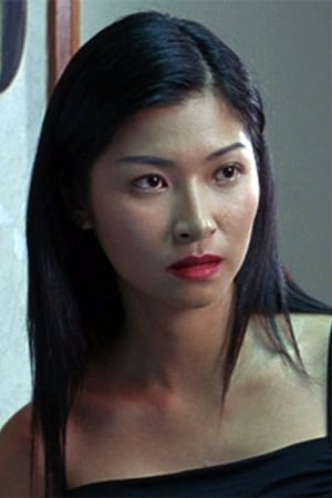 Ruby Wong isHead of Interpol