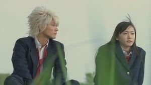 Sky Of Love (2007) 480p & 720p | GDrive