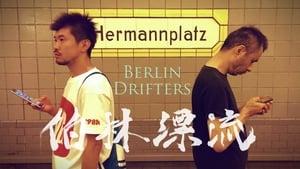 Berlin Drifters
