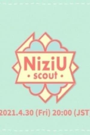 NiziU Scout