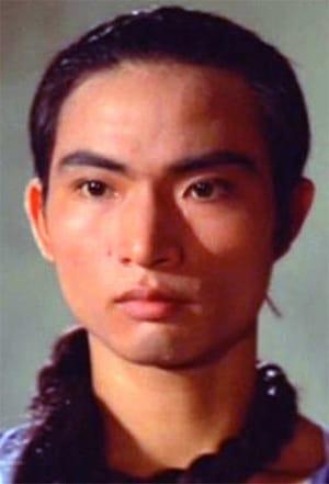 Chi Kuan-Chun isHu Hui-chien