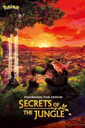Image Pokémon the Movie: Secrets of the Jungle