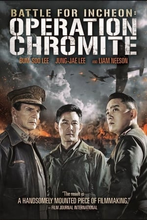Operation Chromite-Azwaad Movie Database