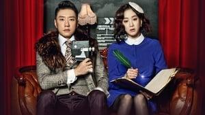 The King of Dramas (2012)