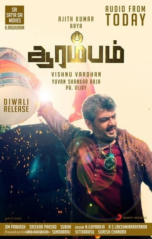 arrambam full movie hd 1080p blu ray free download