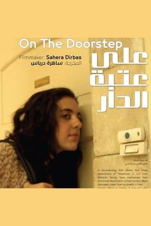 On the Doorstep