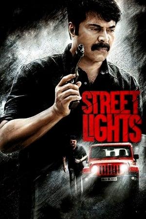 Watch Street Lights Online