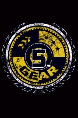 5. Gear