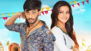 Bengali movie from 2015: Parbona Ami Chartey Tokey