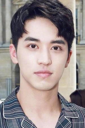 Xu Weizhou isDing Shan