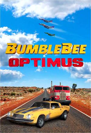 Bumblebee 2 (1970)