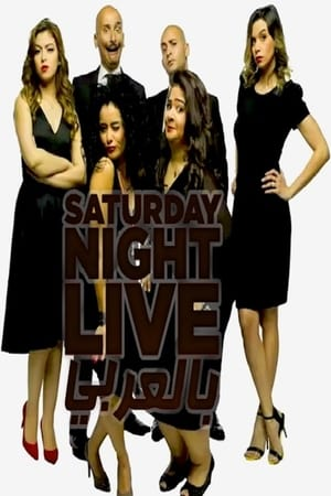 Play Saturday Night Live Arabia
