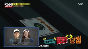 Watch S1E323 - Running Man Online