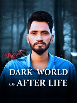 Dark World of After Life (2020)