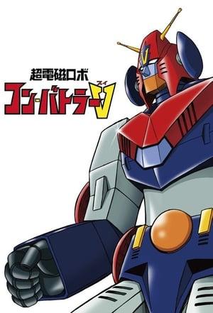 Chōdenji Robo Combattler V
