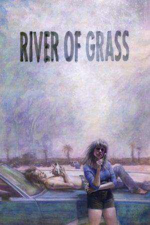 Болотистая река