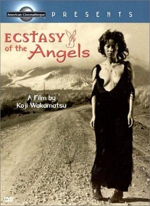 Ecstasy of the Angels (Tenshi no kokotsu)