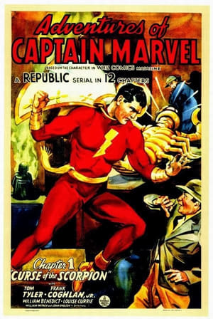 Image Adventures of Captain Marvel