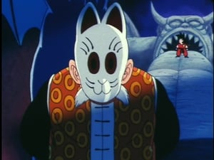 Dragon Ball Season 1 :Episode 73  The Devilmite Beam