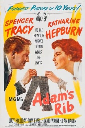 Adam's Rib – Coasta lui Adam (1949)