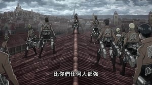 Attack on Titan Season 0 :Episode 34  Attack on Titan: Chronicle