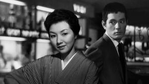 Japanese movie from 1960: When a Woman Ascends the Stairs