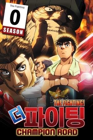 Serien Stream Hajime No Ippo