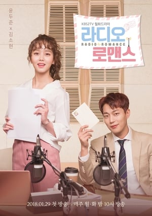 Radio Romance Episode 8