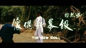Kung Fu Invaders