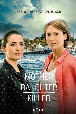 Mother. Daughter. Killer.-Azwaad Movie Database