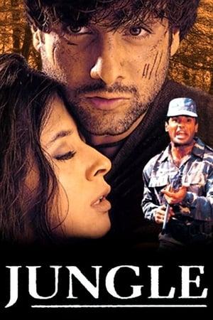 Jungle (2000)