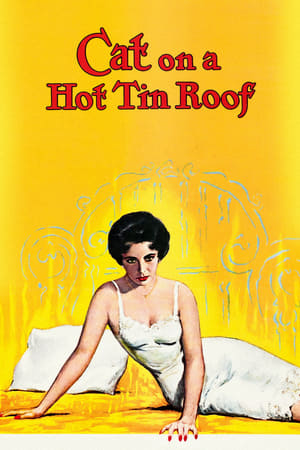 Cat On A Hot Tin Roof (1958) is one of the best movies like Jerry Maguire (1996)
