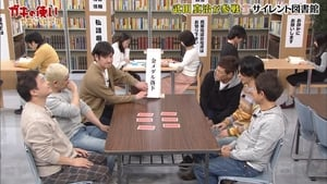 Downtown no Gaki no Tsukai ya Arahende!! Season 32 :Episode 15  #1500 - Silent Library 12